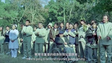 你不想吃粽子了,没看到院长的手都放下了吗?