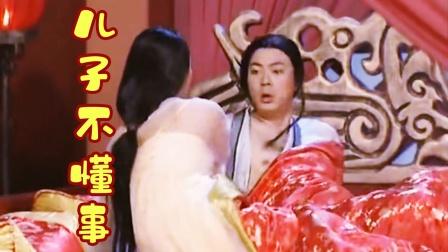 嫪毐和赵姬正在休息,怎料嬴政深夜前来!