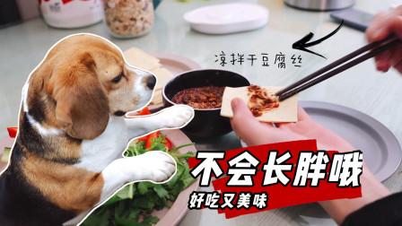 干豆腐皮最简单的这2种做法,前后只需2步,好吃不长肉