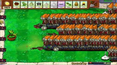 植物大战僵尸:多头豌豆对抗僵尸军团