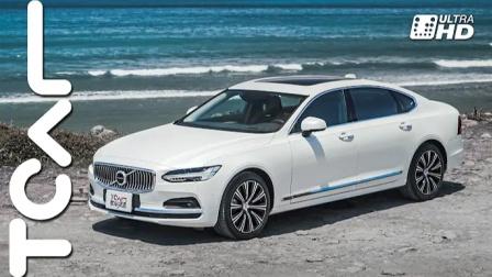 【Tcar試車频道】2022 沃尔沃 Volvo S90 B4 Inscription (中期改款) 试驾