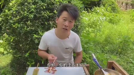 """用糖写""""汪苏泷""""你会支持手艺人吗?"""