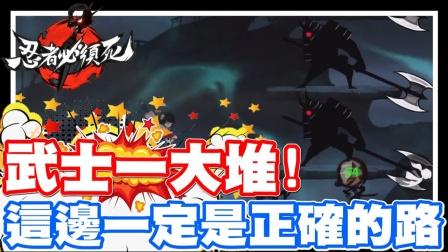炸弹人的女友来啦 - PC网页游戏 放克周五之夜《哲平》