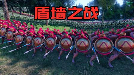 盾墙保卫战:上千个斯巴达组成盾墙抵抗狼人入侵,太勇猛了