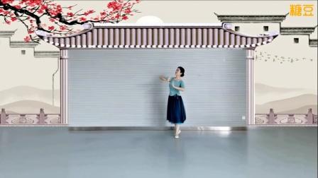 广场舞:微风细雨……编舞:午后骄阳