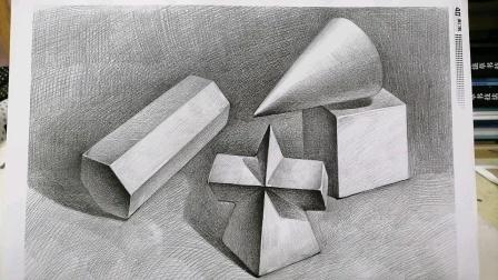 当代国画家徐鹤~美术高考素描基础教程:几何体组合训练