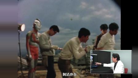 《初代奥特曼》现场拍摄记录,相隔55年,浓浓的尘埃感