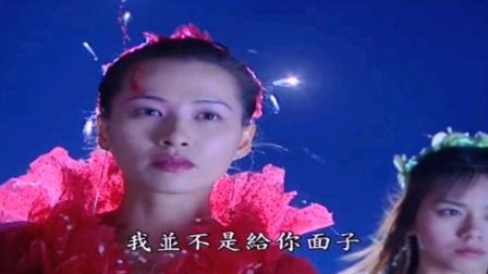 《倩女幽魂07》红叶打败魅姬,圣君出场