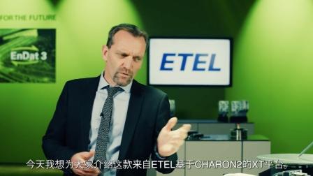 ETEL Charan2 XT