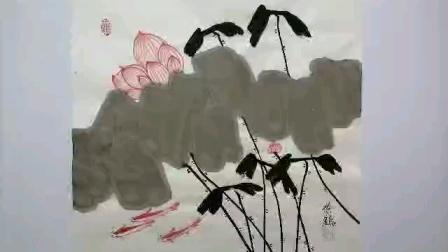 当代国画家徐鹤中国画大写意花鸟作品《鱼戏莲叶间》