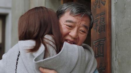 幸福一家人:给钱了才给爸爸一个拥抱