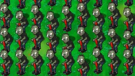 植物大战僵尸:太强了太强了,今天被绿帽僵尸一分钟击溃防御