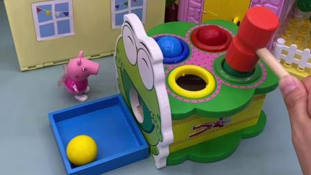 趣味童年:玩具小故事佩奇和好朋友们的故事