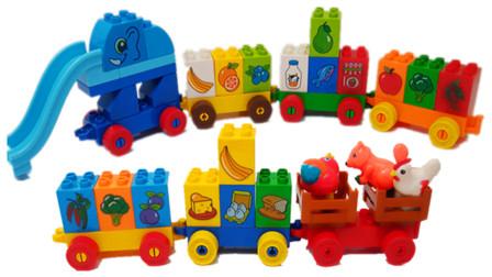 大象小火车,装满了美食,出发