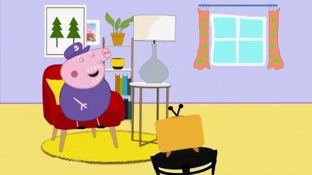 猪爸爸为猪爷爷送蔬菜结果被拒之门外