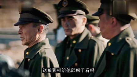 大决战:黄百韬放弃突围,想用自己的死来唤醒国民党,真是天真了