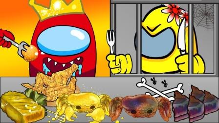 船员小红小黄吃牛排大闸蟹炸鸡腿