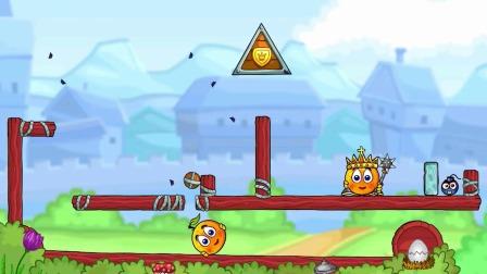 保护橙子:炸弹兄弟保护橙子女王!
