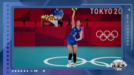 中国女排0:3不敌美国女排,薛明评价本场失利:朱婷尽力了