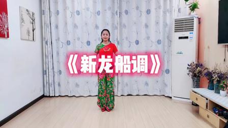 武汉白玫瑰24步广场舞《新龙船调》,这么欢快的舞蹈,你不来跳么