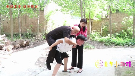 好人好事2:甜甜和来福决定一起帮助受伤的大爷,大爷是坏人吗?