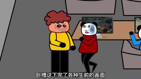 沙雕动画:小时候为了上网,吓得当场不敢认亲妈