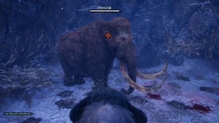 孤岛惊魂原始杀戮:困难版第9期 梦境拯救年老的猛犸象