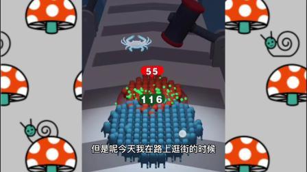 小游戏:蓝人小队要如何穿越危险
