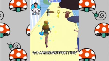 小游戏:小姐姐一路收集衣服寻找王子