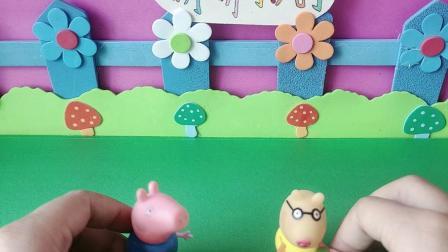益智玩具:乔治跟小狗丹尼玩捉迷藏