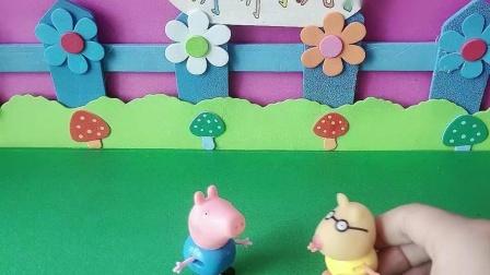 益智玩具:猪妈妈不让乔治跟丹尼玩