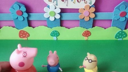 益智玩具:猪妈妈给乔治报了好多辅导班