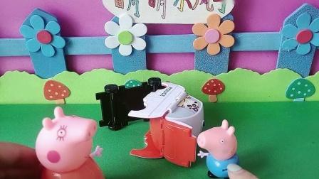 益智玩具:猪妈妈把乔治的玩具弄坏了