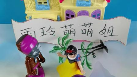 少儿益智:公主让僵尸吃骨头糖