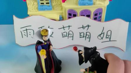 少儿益智:王后让巫婆找白雪