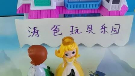 少儿益智:公主的愿望终于实现了