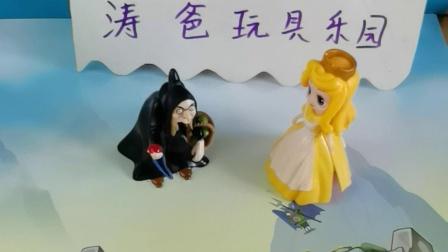 少儿益智:公主来找巫婆干嘛呀