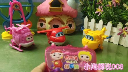 儿童玩具,超级飞侠拆小礼盒玩具视频
