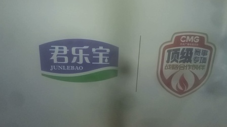 邓伦君乐宝简醇酸奶15秒广告君乐宝乳业为中国健儿加油