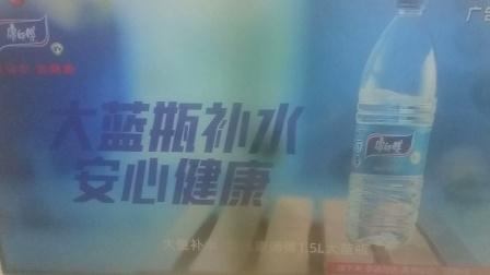 康师傅1.5L大蓝瓶15秒广告
