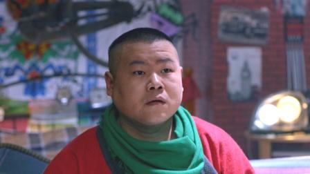【德云社】岳云鹏竟然带郭麒麟吃霸王餐,真的惊到我了