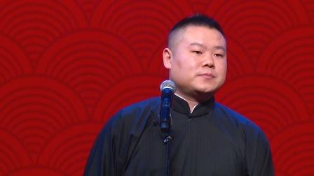 【德云社考古】岳云鹏:咱唱的夫妻戏啊!郭德纲:不带睡觉的!