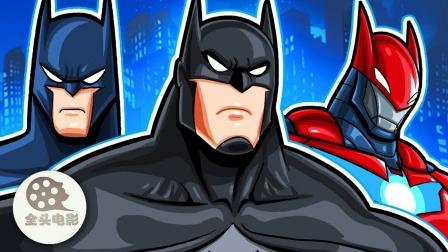 他是公认的强者,超级英雄里最完美的男人,最后却败在太有钱上!