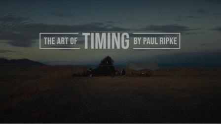 IWC万国表 x PAUL RIPKE:时机 让故事更美