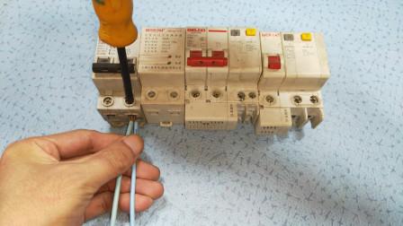 电工知识:2.5²、4²电线压在一起,电工新手怎么也压不紧,老电工轻松解决