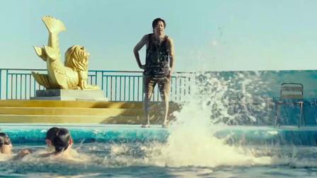 电影《五个扑水的少年》差生版预告:五个扑水的少年想赢一次,很期待