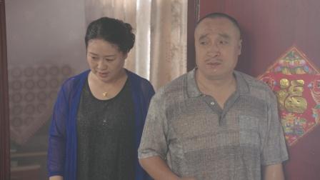 【乡村爱情13】102:富贵李静雯在家艾灸,被晓峰泼成落汤鸡