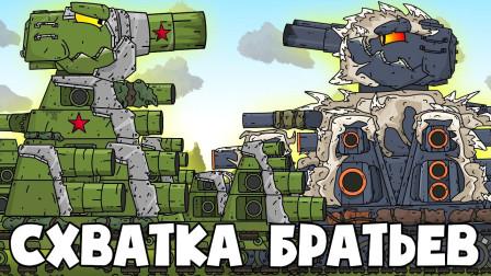 坦克世界动画:苏联kv44对抗恶魔