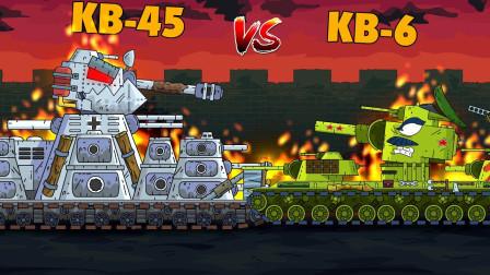 坦克世界动画:德国kv45对kv6角斗士比赛