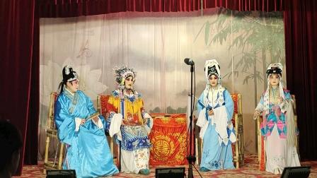 《玉蜻蜓》下本,三花川剧团2021.07.28演出